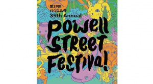 39th Annual Powell Street Festival @ Powell Street, Vancouver | Vancouver | British Columbia | Canada