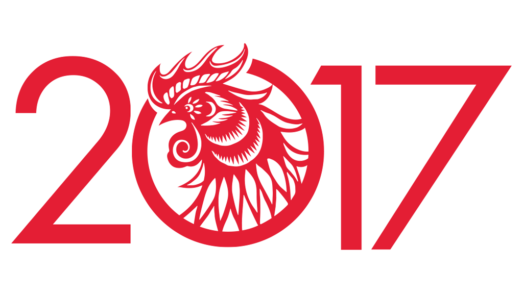 Chinese Lunar New Year 2017 Year of the Rooster