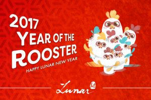 2017 LunarFest - Year of the Rooster @ Queen Elizabeth Theatre Plaza | Vancouver | British Columbia | Canada