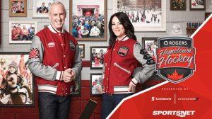 Rogers Hometown Hockey - Surrey @ City Hall Plaza | Surrey | British Columbia | Canada