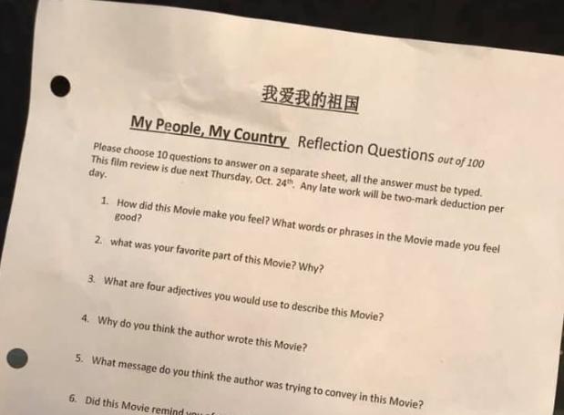 Richmond High School Cancels Assignment After Criticism It Promotes Pro China Propaganda News 1130
