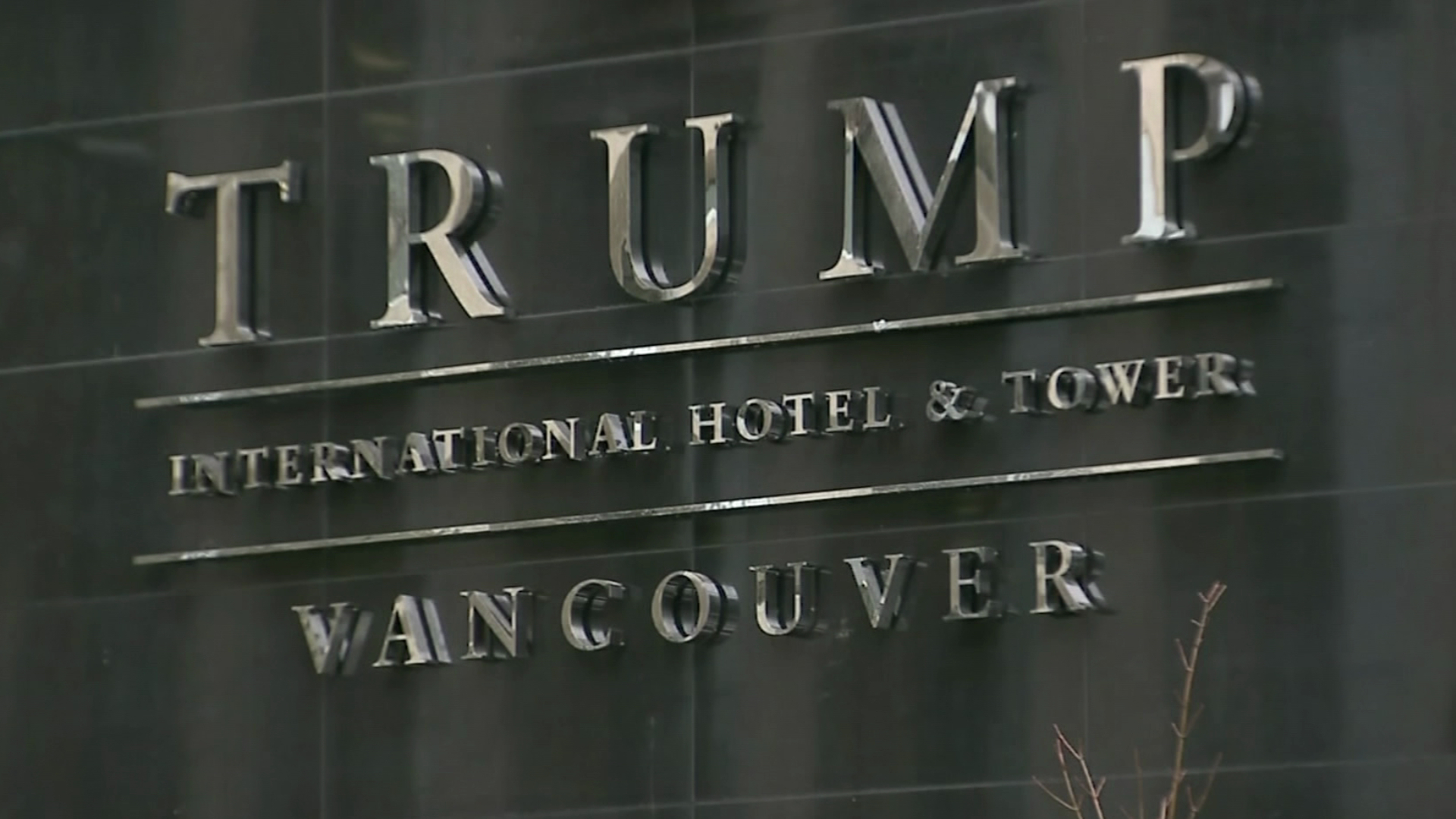 Trump International Hotel In Vancouver BANKRUPT - Closed Permanently